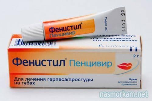 Герпес в носу: симптомы, причины и лечение инфекции