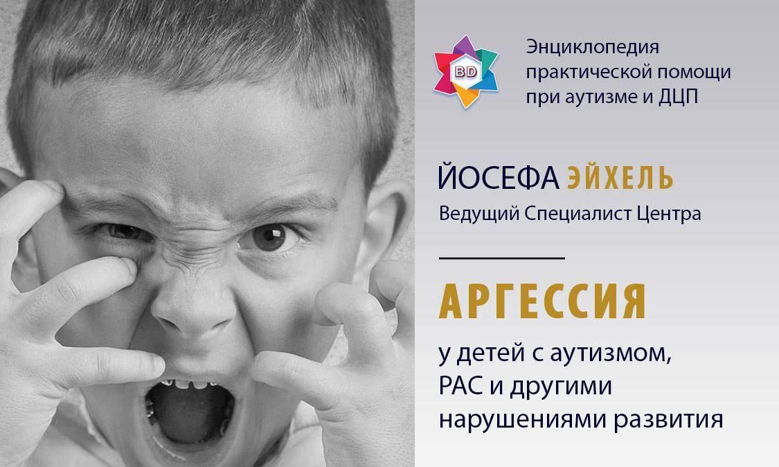 Какая пенсия у ребенка аутиста. реально ли получить инвалидность при аутизме – порядок оформления