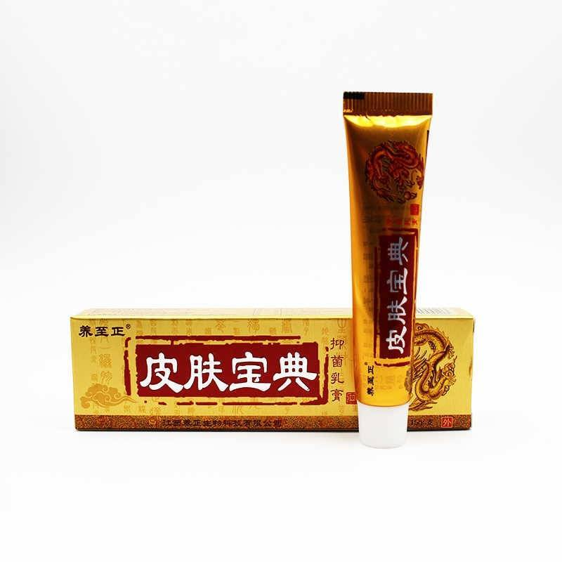 Китайский пластырь от псориаза нежная кожа: действие, состав, отзывы