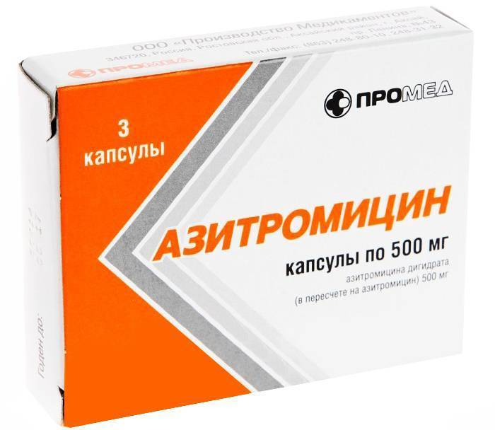 Ларинготрахеит. симптомы и лечение у взрослых. острый, стенозирующий, хронический. ингаляции, антибиотики, народные средства, лекарства