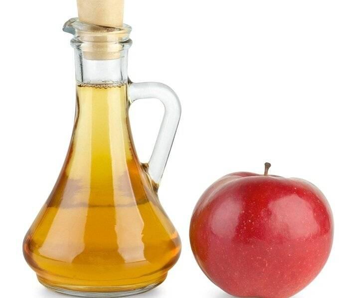 Методы лечения псориаза с применением яблочного уксуса - полезные советы - 2020