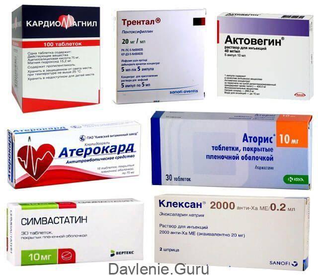 препараты для лечения атеросклероза
