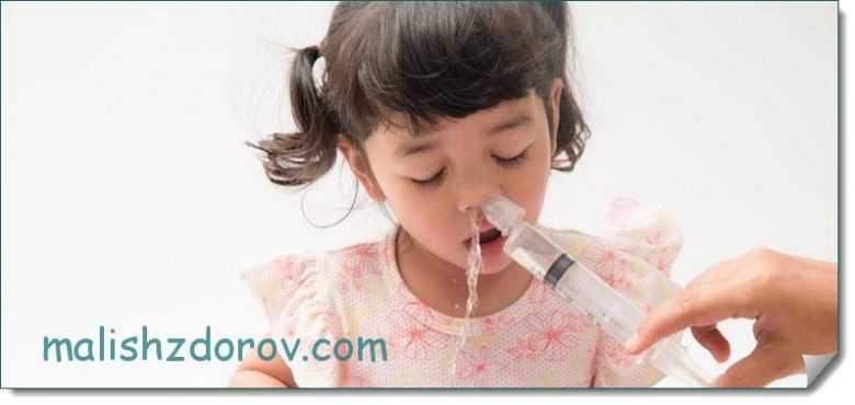 лечение зеленых соплей у взрослых