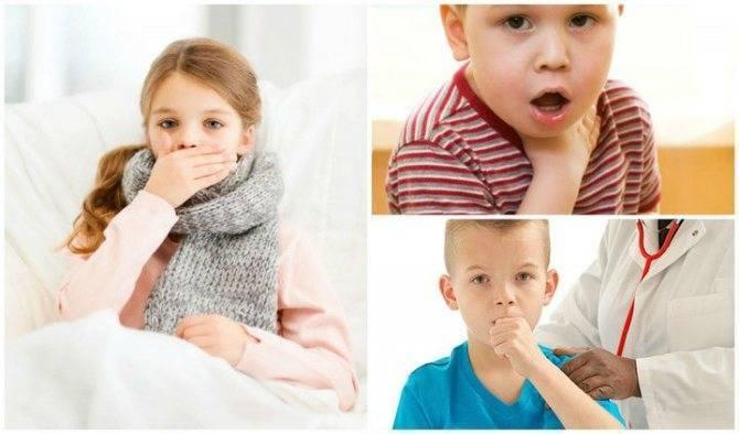 Трахеит у детей лечение комаровский