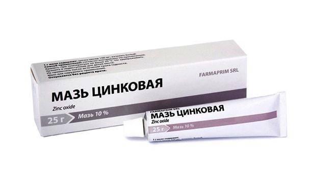мази с цинком от дерматита