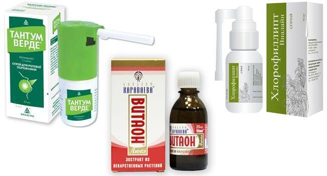Чем можно лечить кашель при грудном вскармливании: безопасные таблетки, сиропы и другие лекарства