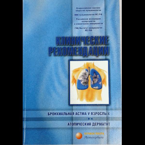 Атопический дерматит - наша история и решение проблемы - запись пользователя татьяна (tatyanab) в сообществе клуб экосемья в категории атопический дерматит, аллергия, астма - babyblog.ru