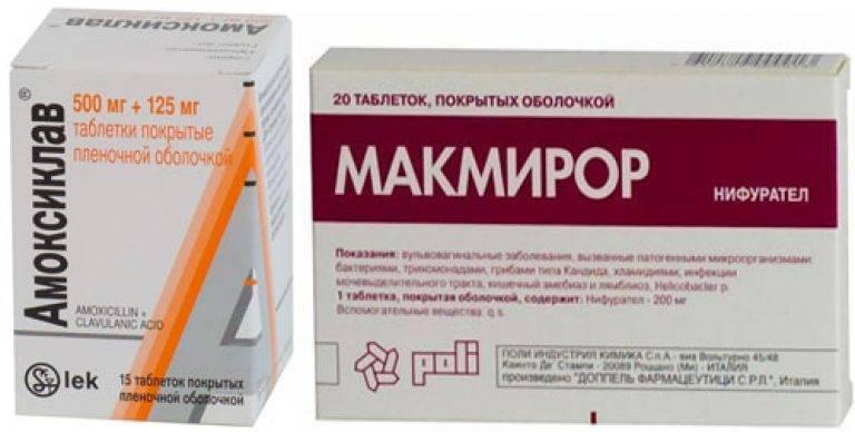 Препараты от цистита у женщин