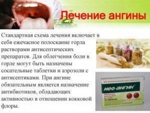 Народные средства от простуды при беременности