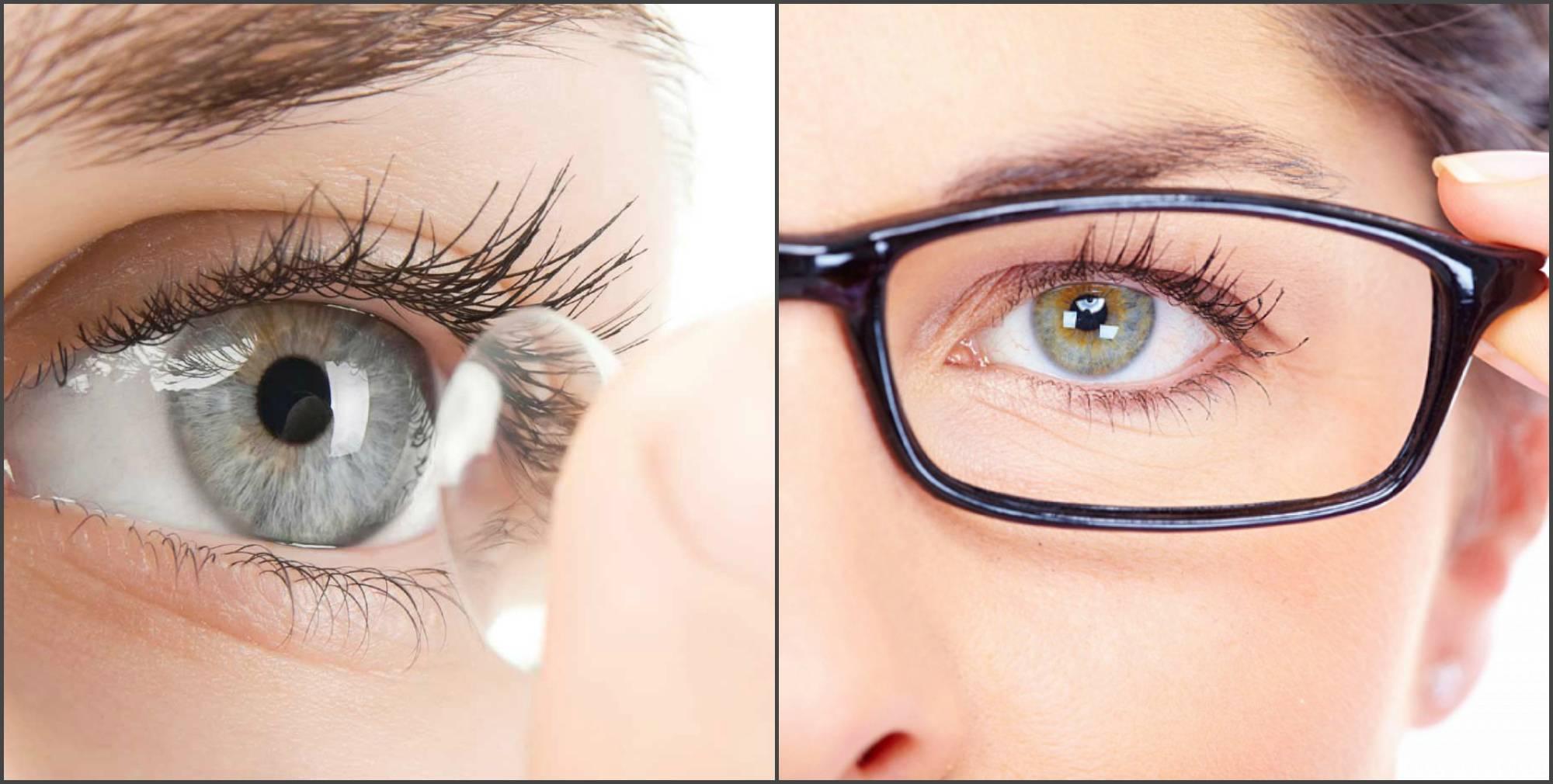 Корректируем миопию: как выбрать линзы для очков при близорукости