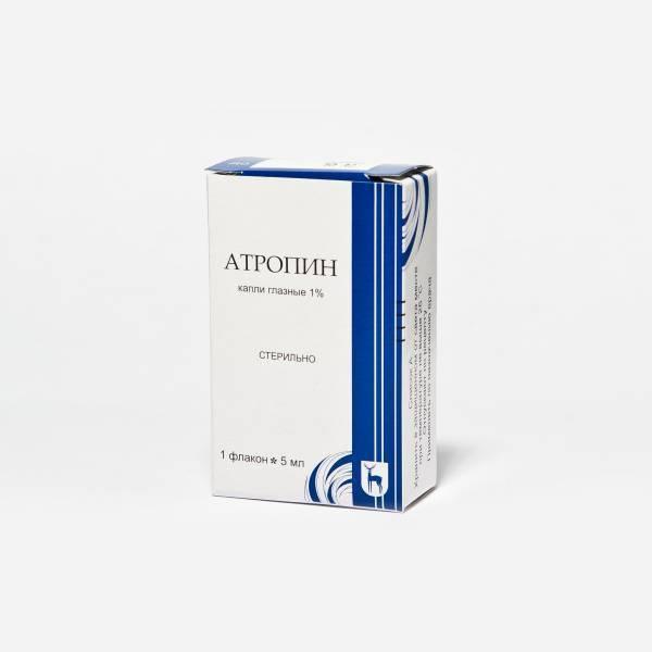 Атропин капли: инструкция и показания к применению препарата