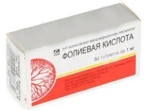Какова допустимая дозировка применения фолиевой кислоты при псориазе?