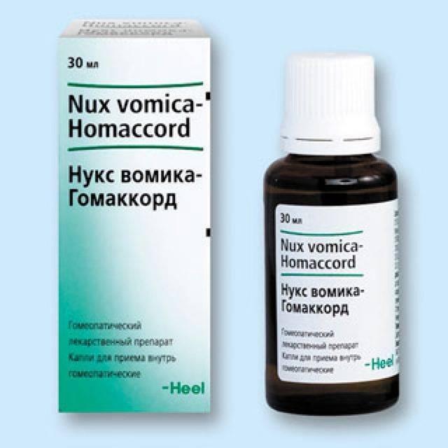 Гомеопатические препараты от насморка для взрослых и детей