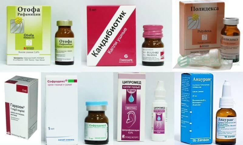 антибиотик от отита для детей