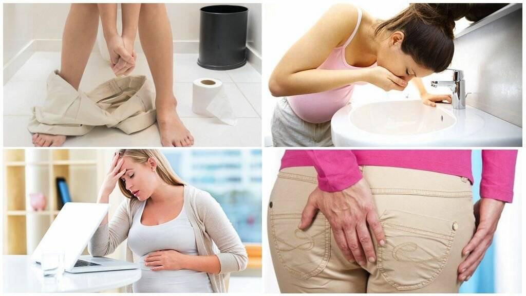 лечение глистов при беременности