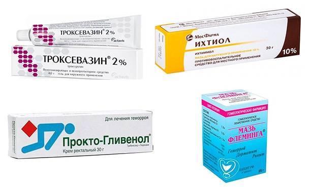 Лекарственные средства от геморроя при грудном вскармливании