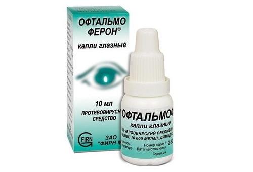 Полудан глазные капли: инструкция по применению и аналоги