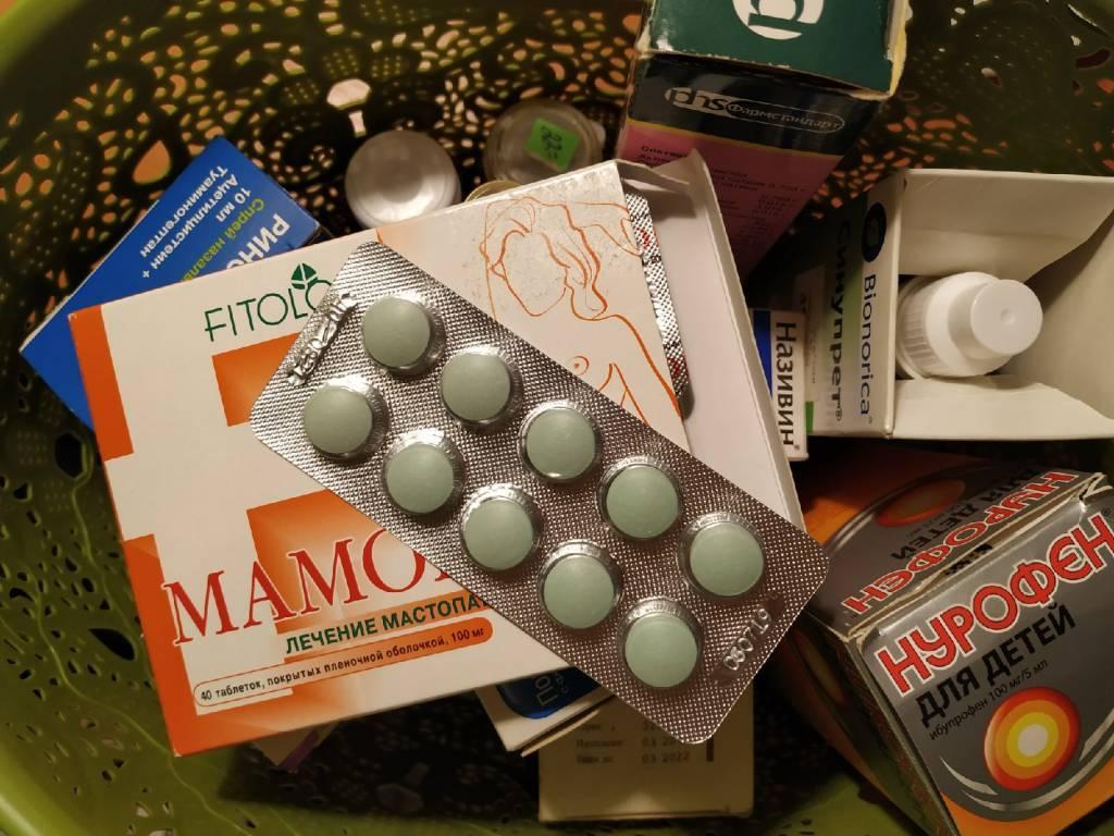 лечение фиброзно кистозной мастопатии препараты
