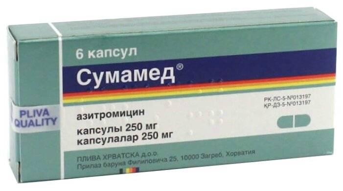 Антибиотики при уреаплазме