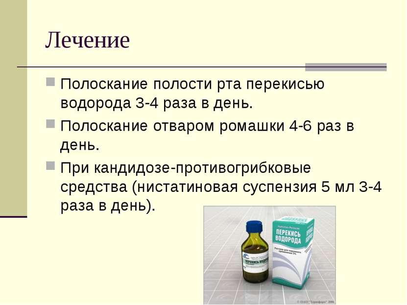 Пищевая сода при беременности. можно ли полоскать горло содой? сода от изжоги.