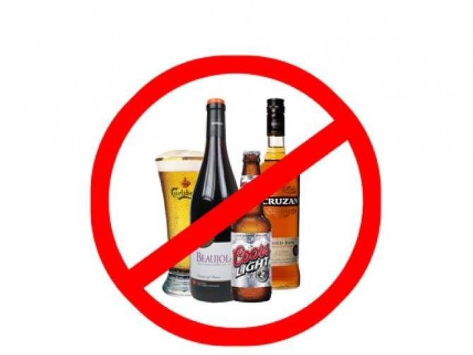 Можно ли пить алкоголь при цистите?