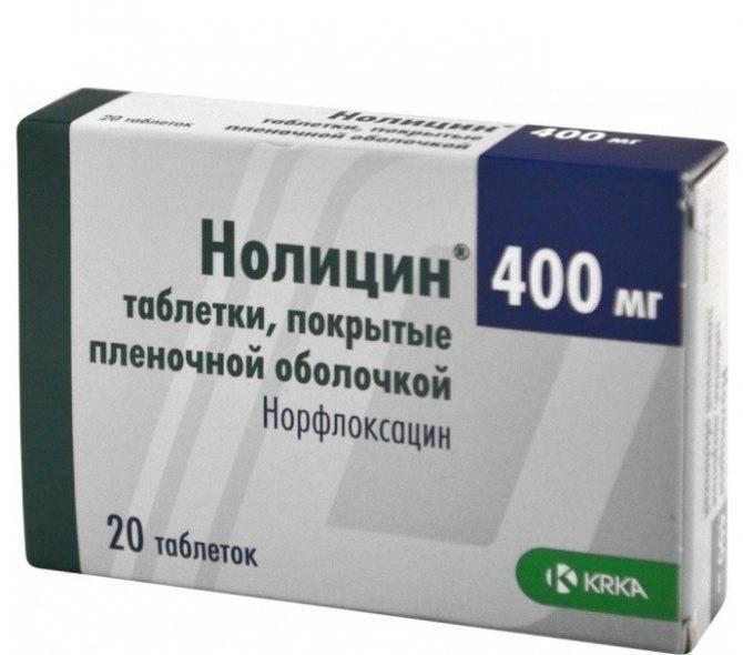 Лекарство от цистита – как правильно выбрать эффективное средство?