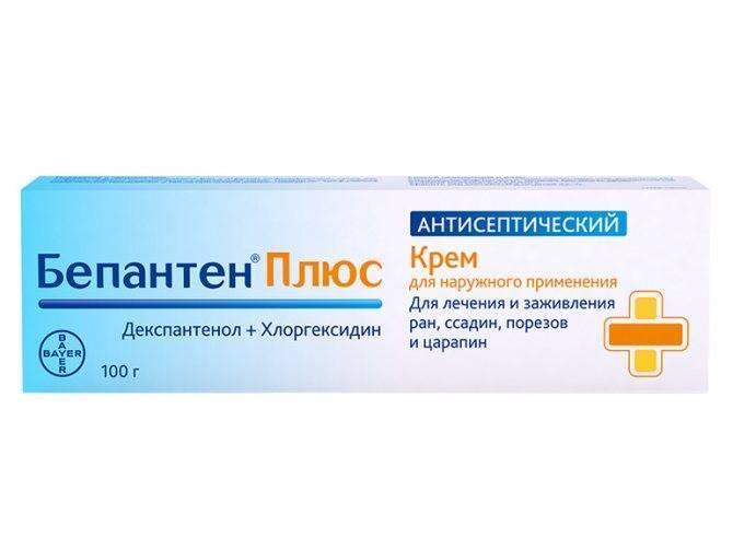 нейродермит мази для лечения