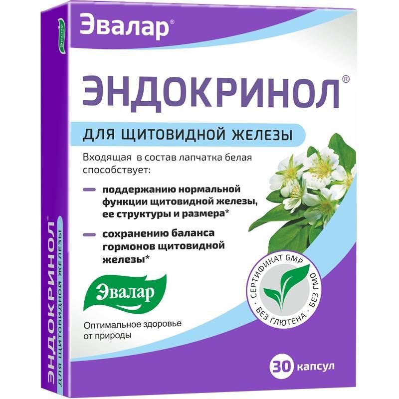 витамины для щитовидной железы список
