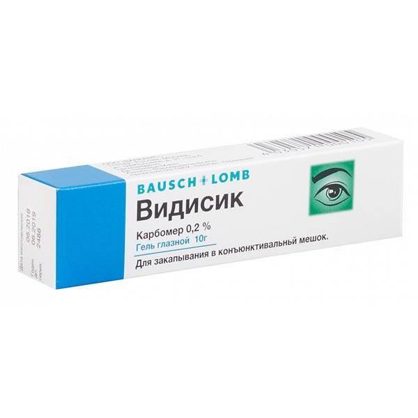 """Видисик - лучшая помощь при """"синдроме сухого глаза""""!"""