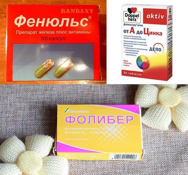 Фолиевая кислота при псориазе: лечебная дозировка и показания к применению