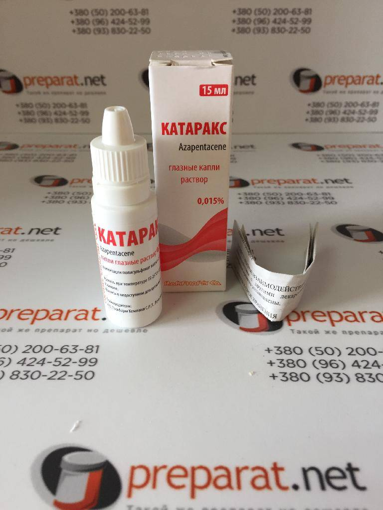 Катаракс – инструкция по применению глазных капель, отзывы