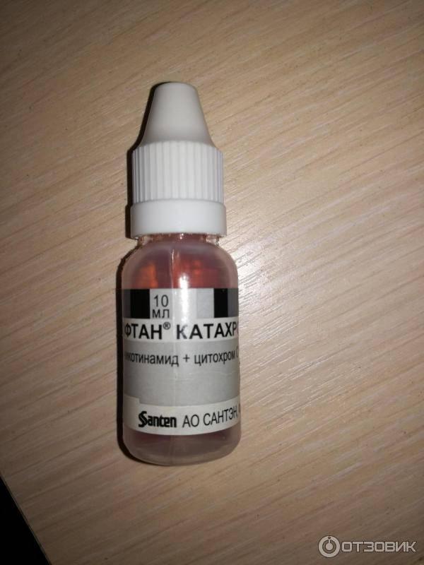 Офтан катахром - глазные капли на страже остроты зрения