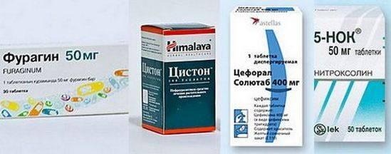 Какие антибиотики обычно назначают при цистите