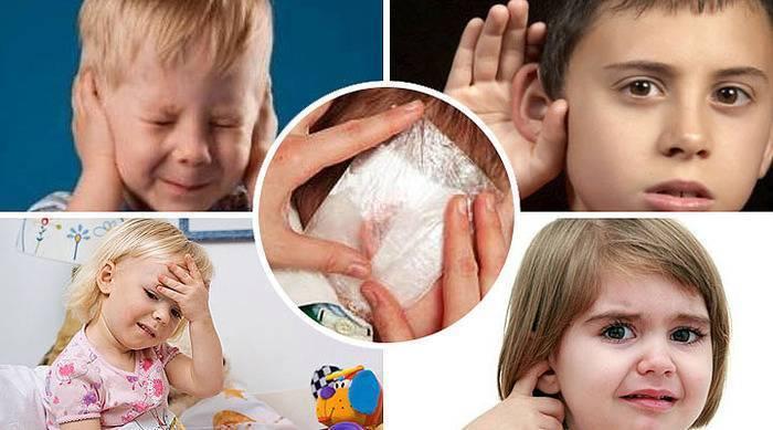 Как правильно сделать компресс на ухо