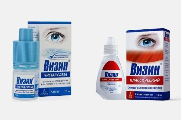 капли для снятия усталости с глаз