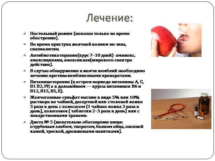 лечение лямблий доктор комаровский