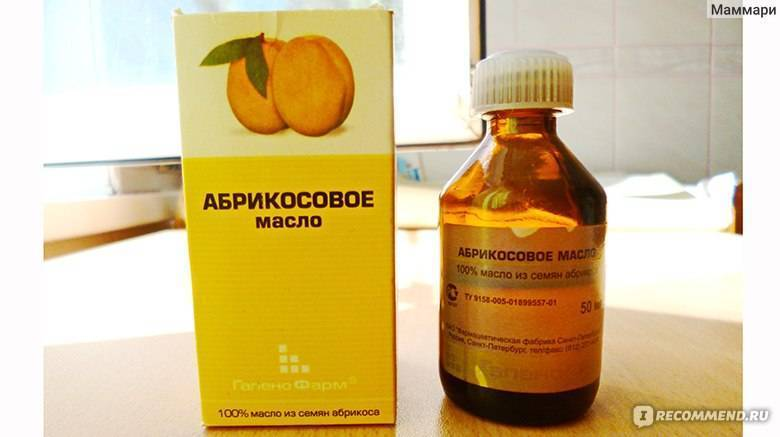 Krov-iz-nosa-pri-smorkanii - запись пользователя юлия (skazka_julia) в сообществе здоровье новорожденных в категории насморк и прочие заболевания носа - babyblog.ru
