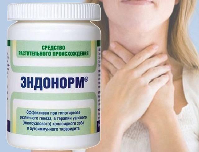 белая лапчатка для щитовидной железы