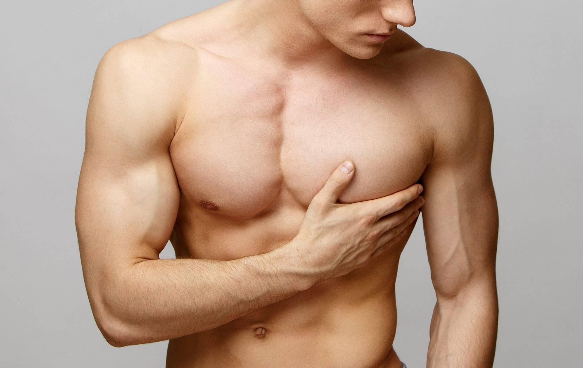 мастопатия у мужчин лечение