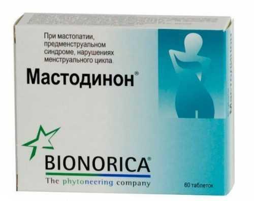 Какие витамины пить при мастопатии: основные комплексы