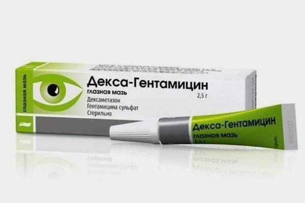 Декса гентамицин капли глазные инструкция по применению