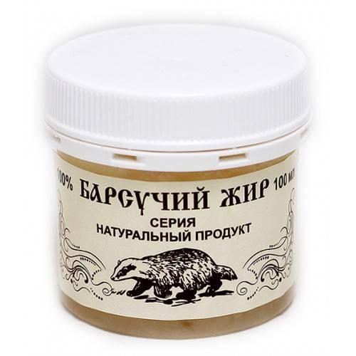 барсучий жир с медом при кашле