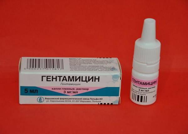 гентамицин глазные капли инструкция