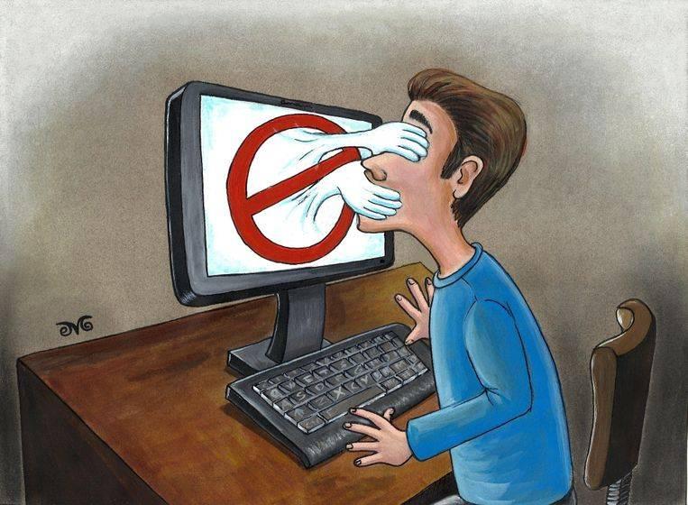 профилактика интернет зависимости