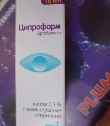 Ципрофлоксацин капли глазные: инструкция по применению для детей и взрослых