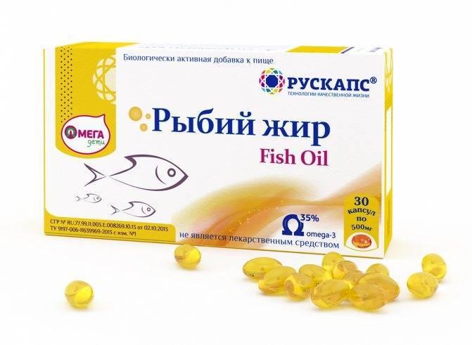 рыбий жир от холестерина