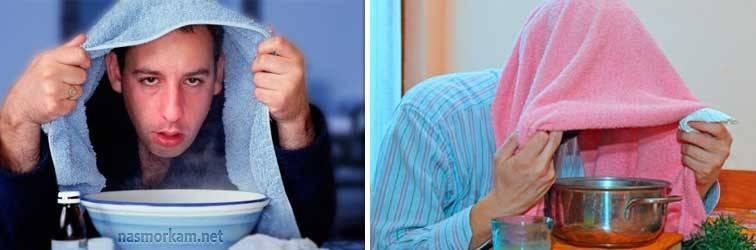 Лечение носа ингаляциями картофелем при насморке, заложенности, гайморите и аденоидах