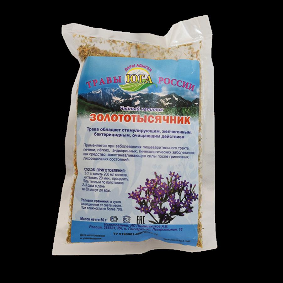 Какие травы для печени и сборы на их основе лучше для лечения?