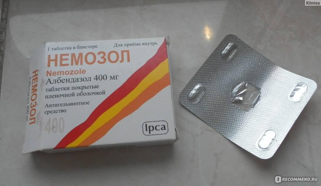 Таблетки от глистов для человека