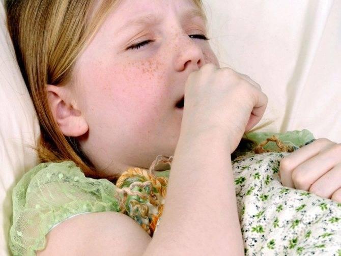 сильный кашель температура